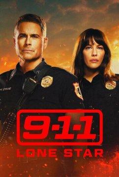 911: Одинокая звезда (2020)