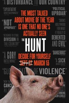 Охота (2020)
