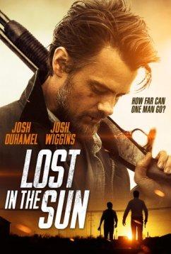 Потерявшиеся на солнце (2015)