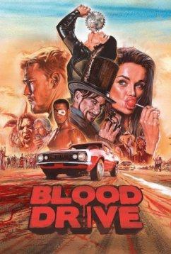 Кровавая гонка (2017)