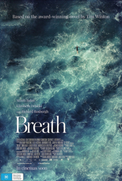 Дыхание (2017)