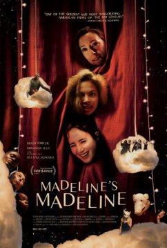 Мадлен Мадлен (2018)