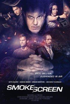 Дымовая завеса (2018)