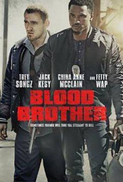 Кровные братья (2018)
