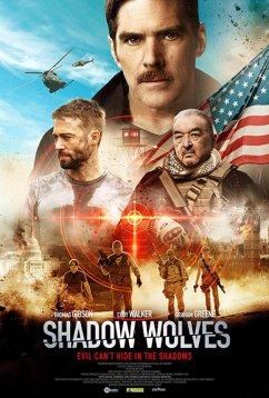 Теневые Волки (2019)