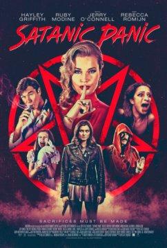 Сатанинская паника (2019)