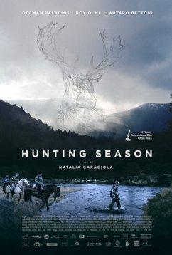 Сезон охоты (2017)