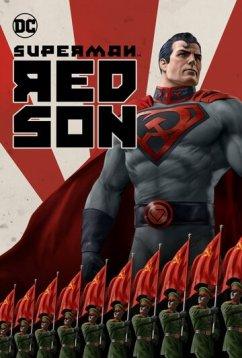 Супермен: Красный сын (2020)