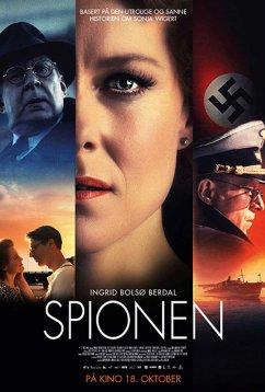 Шпионка (2019)