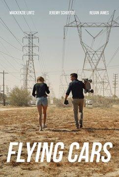 Летающие машинки (2019)