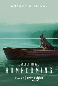 Возвращение домой (2018)