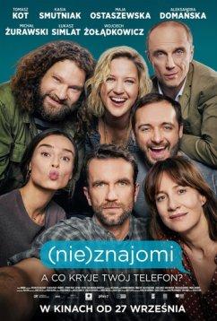 (Не)знакомые (2019)