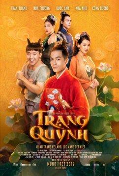 Чан Кван (2019)