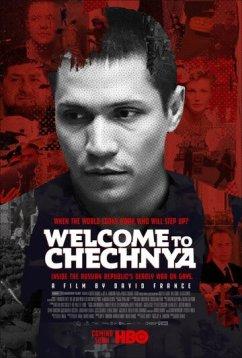 Добро пожаловать в Чечню (2020)