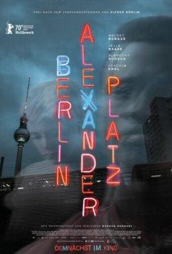 Берлин, Александерплац (2020)