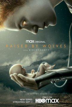 Воспитанные волками (2020)