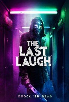 Финальный Смех (2020)