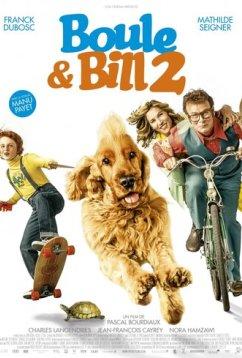 Буль и Билл 2 (2017)