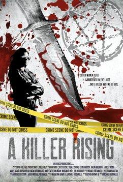 Восхождение убийцы (2020)