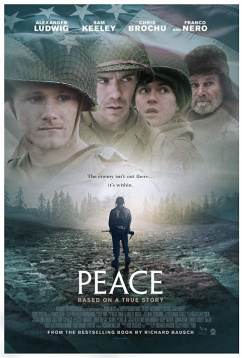 Мир (2019)