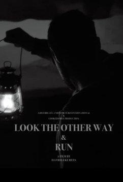 Отвернись и беги (2020)