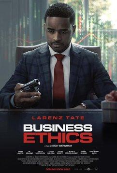 Деловая этика (2019)