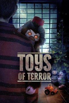 Кошмарные игрушки (2020)
