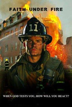 Вера в огне (2020)
