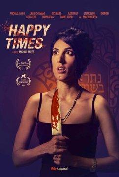 Счастливые времена (2019)