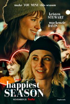Самый счастливый сезон (2020)
