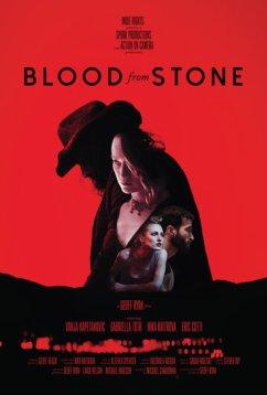 Кровь из камня (2020)