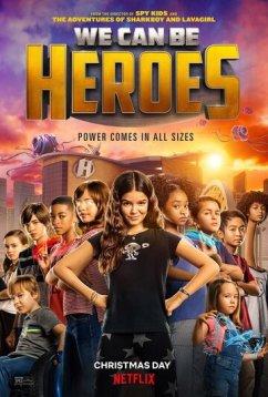 Мы можем быть героями (2021)