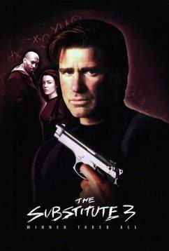 Замена 3: Победитель получает все (1999)