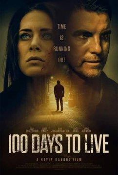 100 дней на жизнь (2019)