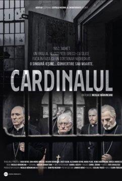 Кардинал (2019)