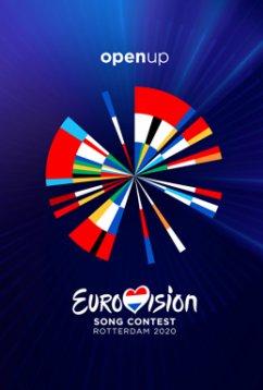 Евровидение (2021)