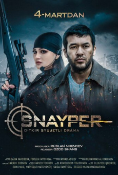 Снайпер (2019)