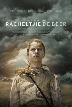 История Рахелке Де Бир (2019)