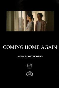 Снова возвращаясь домой (2019)