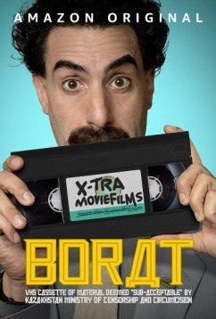 Борат: кассета VHS с материалами, признанными «недопустимыми» Министерством цензуры и духовного образования Казахстана (2021)